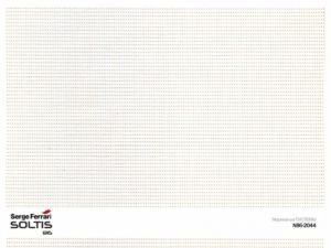 Белый Screen для беседки